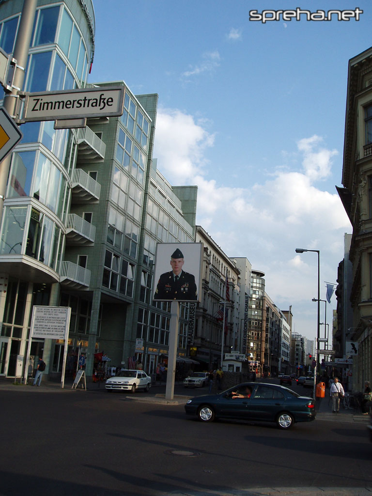 31-checkpoint-charlie